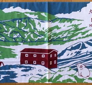 新しくきれいな白雲岳避難小屋(8)大雪山縦走3日間 旭岳〜トムラウシ