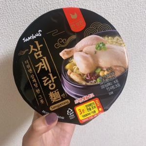 これはリピ!もっちもち麺と鶏の旨味とが美味しい参鶏湯ラーメン(辛くない!)