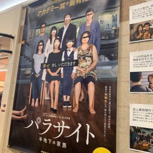 話題の韓国映画『パラサイト 半地下の家族』感想(ネタバレなし)と映画に登場した韓国グルメを楽しむ