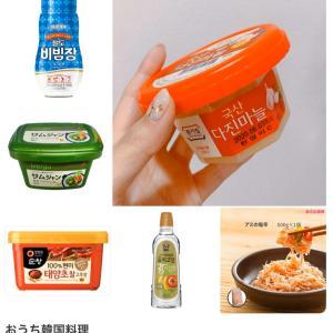おうち時間を楽しむお買い物いろいろ!韓国ラーメンの詰め合わせが魅力的