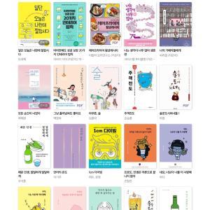韓国に行けなくても韓国語の本をた~くさん読める私の本棚!