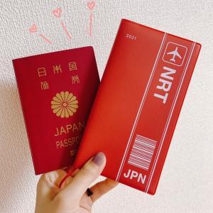 来年は行けることを願って…旅の楽しみ膨らむ2021年の手帳を買いました!