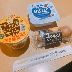 韓国コンビニのレベルアップで楽しくなった「コンビニ朝ごはん」を満喫♪