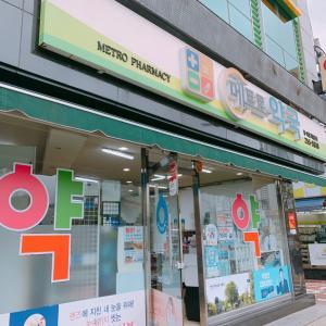 韓国でダメージを受けずに酒を飲むなら薬局が強い味方!~中級編~