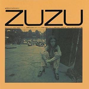 No.0267 肩の力を抜いて軽めに。日本のロック&ポップスのアルバム・カヴァーをいくつか。