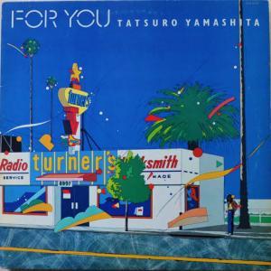 No.0283 日本の夏、Light Mellowな夏。City Pop Collective