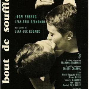 No.0333 【60年代をつかまえて】愛と冒険の映画革命『ヌーヴェル・ヴァーグ』。