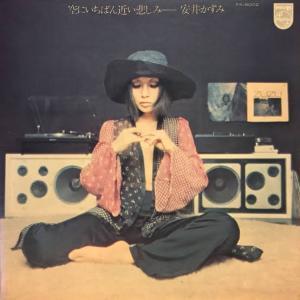 No.0389 『60~70年代的レトロ・スペクティヴ。時代を彩った魅力的な女性たち』。