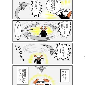 ドッグ・イン・ブラック24