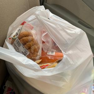 スーパーで買い物したから今から放課後デイお迎え。