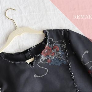 【着物リメイク 新企画】お洋服へリメイク