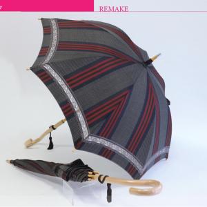 【着物 リメイク】大島紬の着物を日傘へリメイク ビフォアフター