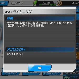 メダロットS プレイ日記3 【MF検証】