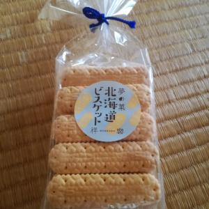 素朴で懐かしい、そして美味しい! 『夢の菓』の焼き菓子