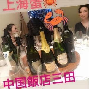 上海蟹女子祭り@中国飯店三田店