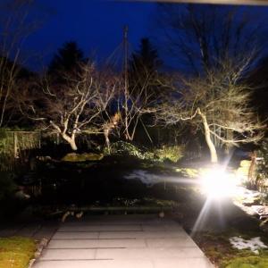 ルレ・エ・シャトー加盟の温泉宿 別邸仙寿庵