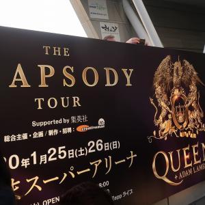 QUEEN&アダム・ランバード RHAPSODY TOUR@さいたまスーパーアリーナ