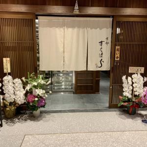 東京中の名店26店集まった「虎ノ門横丁」と、合わせて59店舗がオープン@虎ノ門ヒルズ