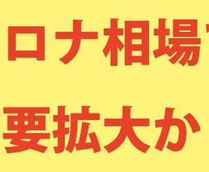 【初値予想】KIYOラーニング(7353)初値高騰に期待大!