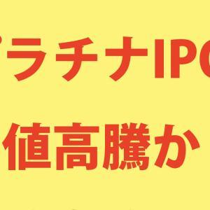 ジオコード(7357)IPO上場は「クラウド関連」で初値高騰か!