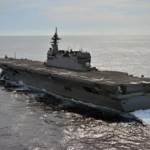 〔日本〕海上自衛隊の護衛艦「いずも」は2020年度に空母化改装