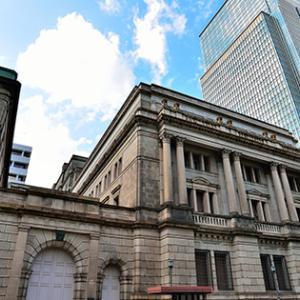 9月17日 FX 本日の為替相場~日本&英国より金融政策発表