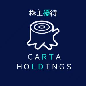 CARTA HOLDINGS(3688)株主優待|Amazonギフト券などに交換できるギフピーコード!