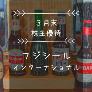 フジシールインターナショナル(7864)株主優待 クオカード、ナショナル!