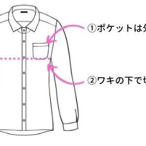 パパのワイシャツをリメイク!簡単子ども用ワンピースの作り方