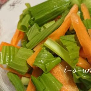 免疫力アップ「雪下にんじん&うるい」のビタミン栄養サラダ