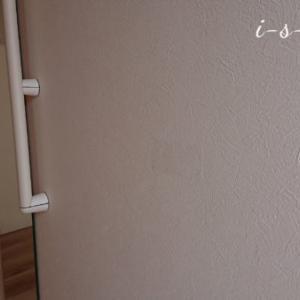 ミサワホームの家づくり⑭定期点検アフターメンテナンス【6ヵ月目】