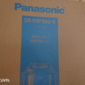 届きました!電気圧力なべPanasonic SR-MP300-K