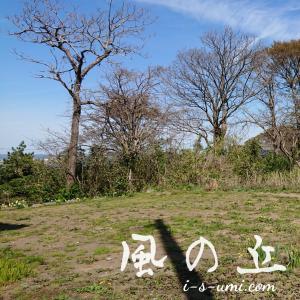 高台の土地『風の丘』のロケーション紹介