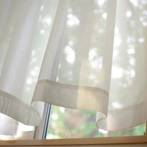 ミサワホームの家づくり⑤契約後打合せ【カーテン】