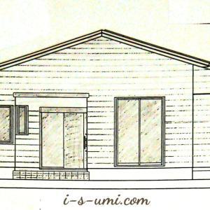 ミサワホームの家づくり⑦工事請負変更契約