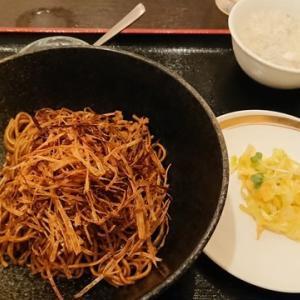 【孤独なグルメ】日本橋で出会った中国料理 小楠国