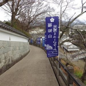 【RW2:京丹阪7】明智光秀が築いた城下町・福知山
