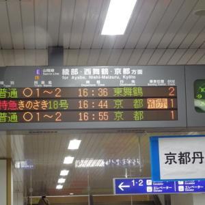 【RW2:京丹阪8】特急きのさき18号(福知山→京都)