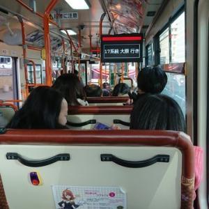 【RW2:京丹阪13】京都バスで冬の大原へ