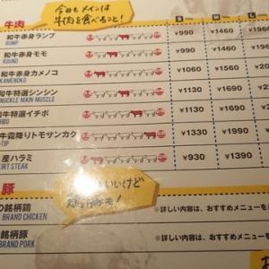 【孤独なグルメ】横浜・パッパーレ・ヴィーノの和牛赤身カメノコグリル