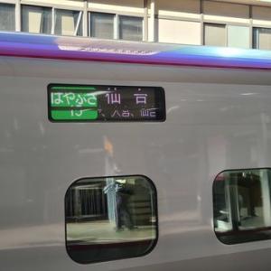 【奥州・仙台①】久しぶりの東北新幹線