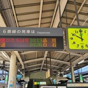 【奥州・仙台⑥】(常磐線全線復旧記念乗車_前編) 仙台に帰ってきた特急ひたち号に乗って