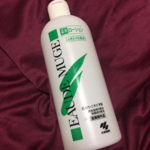 【プチプラ!!】買ってよかった!市販でオススメの化粧水やニキビ用クリーム