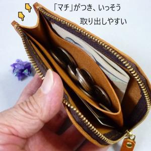 L字ファスナー・うすい型(新タイプ財布)