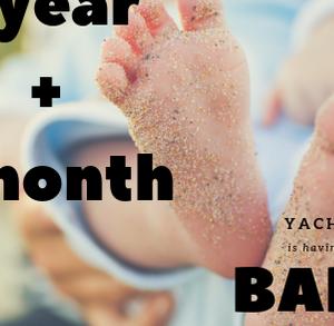 1歳から1歳1か月までの成長記録