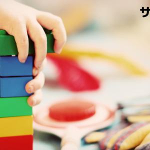 0歳から使える知育玩具のサブスクサービス トイサブ!