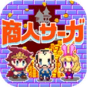 【20年4月3週】ちょびリッチのアプリダウンロードで小遣いを増やせ!!