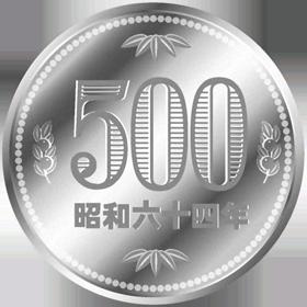 【20年6月】小銭貯金を数えてニヤニヤしちゃう日