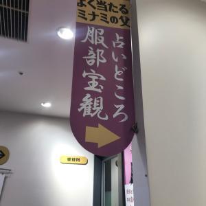 """""""岡本社長""""とよしもと芸人の似顔絵"""