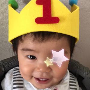 お孫ちゃん③の1歳の誕生日とバルボアパークゴルフ